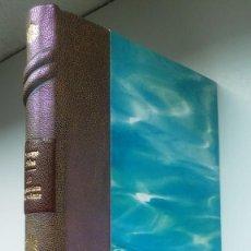Libros de segunda mano: EL ALQUIMISTA IMPACIENTE (1ª EDICIÓN, 2000) / LORENZO SILVA. GUARDIA CIVIL BEVILACQUA Y CHAMORRO.. Lote 158166470
