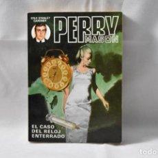 Libros de segunda mano: PERRY MASON . EL CASO DEL RELOJ ENTERRADO . GARDNER, ERLE STANLEY. Lote 159407330
