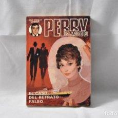 Libros de segunda mano: PERRY MASON . EL CASO DEL RETRATO FALSO . GARDNER, ERLE STANLEY. Lote 159408894