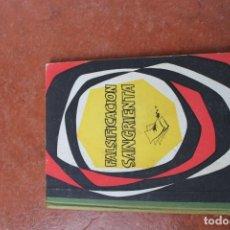 Libros de segunda mano: CASOS POLICIACOS REALES: FALSIFICACION SANGRIENTA. Lote 161843010