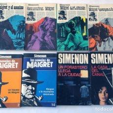 Libros de segunda mano: SIMENON / EL INSPECTOR MAIGRET / 8 NOVELAS DIFERENTES / ED. LUIS DE CARALT - FORUM / SIN USAR. Lote 165383241