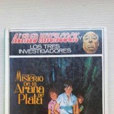 Libros de segunda mano: MISTERIO DE LA ARAÑA DE PLATA LOS TRES INVESTIGADORES. Lote 168999684