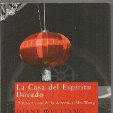Libros de segunda mano: DIANE WEI LIANG. LA CASA DEL ESPIRITU DORADO. SIRUELA. Lote 169120044