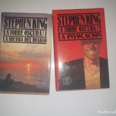 Libros de segunda mano: STEPHEN KING LA TORRE OSCURA 1 -2 1 EDICION 1989. Lote 169664500