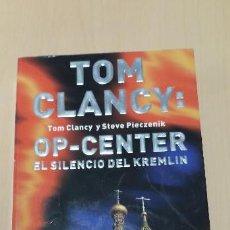 Libros de segunda mano: 11-00320 OP- CENTER EL SILENCIO DEL KREMLIN -TOM CLANCY. Lote 170013588