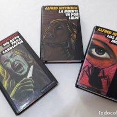 Libros de segunda mano: ALFRED HITCHCOCK LA MUERTE VA POR LIBRE,NO APTO PARA CARDÍACOS Y ERRORES MORTALES . Lote 170408848