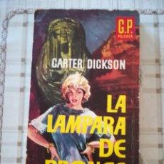 Libros de segunda mano: LA LÁMPARA DE BRONCE - CARTER DICKSON - G.P. POLICIACA Nº 17. Lote 171526657