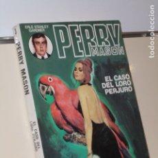 Libros de segunda mano: PERRY MASON EL CASO DEL LORO PERJURO ERLE STANLEY GARDNER - EDITORIAL MOLINO -. Lote 173079154