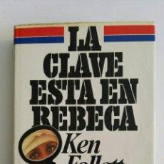 Libros de segunda mano: LA CLAVE ESTA EN REBECA KEN FOLLET. Lote 173633845