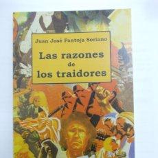 Libros de segunda mano: LAS RAZONES DE LOS TRAIDORES JUAN J. PANTOJA SORIANO CORONA DEL SUR. Lote 178853678
