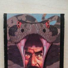 Libros de segunda mano: ANACONDA. HORACIO QUIROGA. LOSADA, 1990.. Lote 180999680