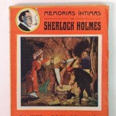 Libros de segunda mano: MEMORIAS ÍNTIMAS DE SHERLOCK HOLMES. Lote 181117646