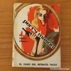 Libros de segunda mano: SELECCIONES BIBLIOTECA ORO 184 PERRY MASON EL CASO DEL RETRATO FALSO, ERLE STANLEY GARDNER. MOLINO 1. Lote 181612008