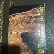 Libros de segunda mano: ISAAC ASIMOV. ESTOY EN PUERTOMARTE SIN HILDA. Lote 182117588