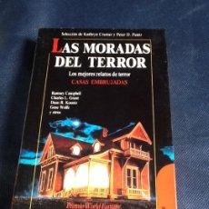 Libros de segunda mano: LAS MORADAS DEL TERROR. RAMSEY CAMPBELL-CHARLES L. GRANT-DEAN R. KOONTZ-GENE WOLFE…. Lote 182333353