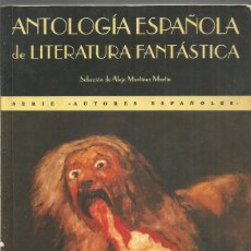 Libros de segunda mano: AA.VV. ANTOLOGIA ESPAÑOLA DE LITERATURA FANTASTICA. VALDEMAR EL CLUB DIOGENES. Lote 184647702