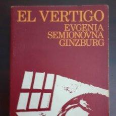 Libros de segunda mano: EL VERTIGO - EVGENIA S GINZBURG - 1974. Lote 189086676
