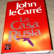 Libros de segunda mano: LA CASA RUSIA, DE JOHN LE CARRÉ. . Lote 191135883