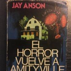 Libros de segunda mano: EL HORROR VUELVE A AMITYVILLE. JAY ANSON. Lote 191618702
