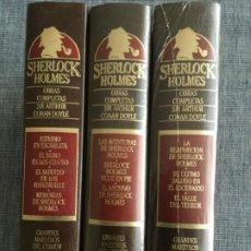 Libros de segunda mano: SHERLOCK HOLMES. OBRAS COMPLETAS: VOLÚMENES 1, 2 Y 3. SIR ARTHUR CONAN DOYLE.. Lote 192072643