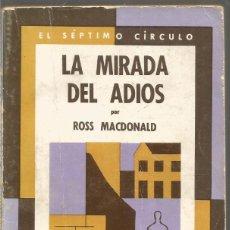 Libros de segunda mano: ROSS MACDONALD. LA MIRADA DEL ADIOS. EMECE EL SEPTIMO CIRCULO. Lote 192163903