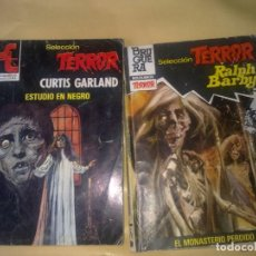 Libros de segunda mano: LOTE 2 NOVELAS SELECCION DE TERROR. Lote 194616920