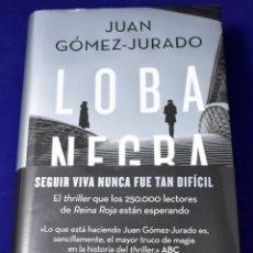 Libros de segunda mano: LOBA NEGRA. GÓMEZ-JURADO, JUAN. Lote 194778743