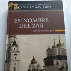 Libros de segunda mano: EN NOMBRE DEL ZAR/LEONID YUSEFOVICH. Lote 195280556