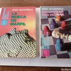 Libros de segunda mano: ROSS MACDONALD. LA MUECA DE MARFIL. ENCONTRAR UNA VÍCTIMA. EDITORIAL ALFA ARGENTINA. 1972-1975.. Lote 195304827