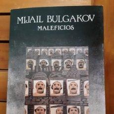 Libros de segunda mano: MIJAIL BULGAKOV - MALEFICIOS Y LOS HUEVOS FATALES - VALDEMAR EDICIONES 1A.EDICION MARZO 1990. Lote 195377232