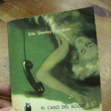 Libros de segunda mano: EL CASO DEL SOCIO SILENCIOSO, ERLE STANLEY GARDNER. L.36-9. Lote 195381668