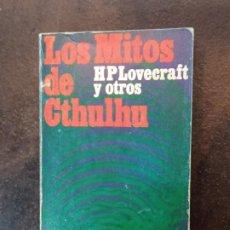 Libros de segunda mano: H.P. LOVECRAFT Y OTROS: RELATOS DE CTHULHU. Lote 195497863