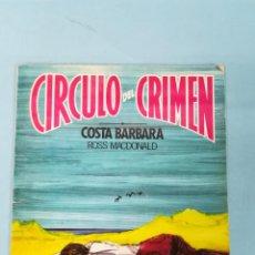 Libros de segunda mano: COSTA BÁRBARA. ROSS MACDONALD. Lote 204415060