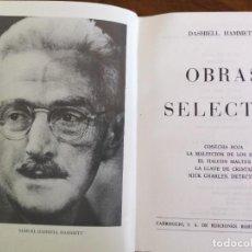 Libros de segunda mano: DASHIELL HAMMETT. OBRAS SELECTAS.. Lote 206464992