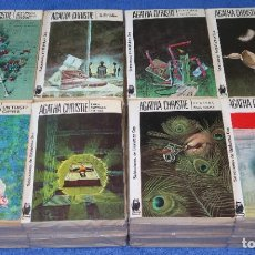 Libros de segunda mano: LOTE DE 40 LIBROS DE AGATHA CHRISTIE - EDITORIAL MOLINO. Lote 206811668