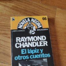Libros de segunda mano: RAYMOND CHANDLER EL LÁPIZ Y OTROS CUENTOS. Lote 206893060