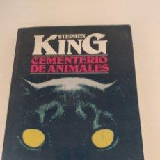 Libros de segunda mano: ANIMALES STEPHEN KING PRIMERA EDICIÓN 1984. Lote 206912511