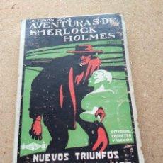 Livres d'occasion: AVENTURAS DE SHERLOCK HOLMES. ARTUR CONAN DOYLE. Lote 207158798
