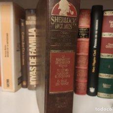 Libros de segunda mano: SIR ARTHUR CONAN DOYLE - SHERLOCK HOLMES - OBRAS COMPLETAS . ED. ORBIS. Lote 207353405