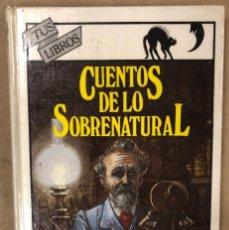Libros de segunda mano: CUENTOS DE LOS SOBRENATURAL. CHARLES DICKENS. EDICIONES ANAYA 1992 (1ªEDICIÓN).. Lote 208896998