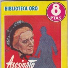 Libros de segunda mano: ASESINATO A DOMICILIO DE MICHEL GILBERT. Lote 209953850
