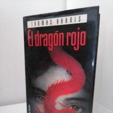 Libros de segunda mano: EL DRAGÓN ROJO - THOMAS HARRIS - CÍRCULO DE LECTORES. Lote 211439451