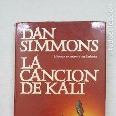 Libros de segunda mano: LA CANCION DE KALI. EL TERROR SE ASIENTA EN CALCUTA.- DAN SIMMONS. TDK305. Lote 221904185