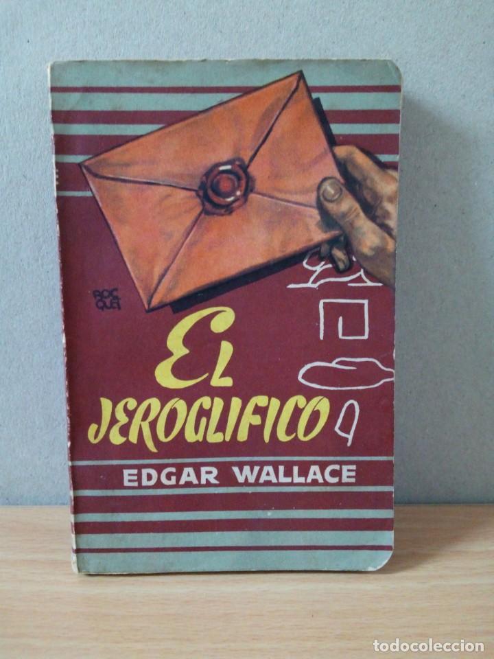 Libros de segunda mano: LOTE DE 15 NOVELAS BIBLIOTECA DE ORO DE BOLSILLO DE 1950 A 1956 - Foto 8 - 216877102