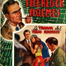 Libros de segunda mano: SHERLOCK HOLMES : LA TRAMPA DEL VIEJO EDIFICIO (POVI, S. F.). Lote 217539767
