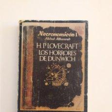 Libros de segunda mano: NECRONOMICON I (ABDUL ALHAZRED). Lote 218912977