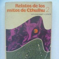 Libros de segunda mano: RELATOS DE LOS MITOS DE CTHULHU 2. DE H.P. LOVECRAFT Y OTROS . BRUGUERA, 1ª EDICION 1977. Lote 221340372
