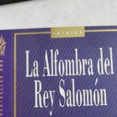 Libros de segunda mano: LA ALFOMBRA DEL REY SALOMÓN. BÁRBARA VINE. Lote 222392052