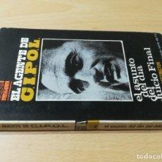 Libros de segunda mano: EL AGENTE DE C.I.P.O.L EL ASUNTO DEL DIA DEL JUICIO FINAL / HARRY WHITTNGTON / / W+406. Lote 222605045