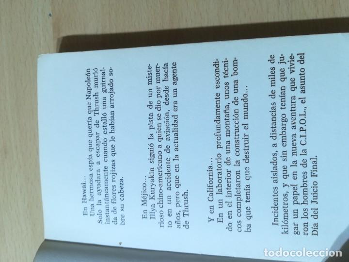 Libros de segunda mano: EL AGENTE DE C.I.P.O.L EL ASUNTO DEL DIA DEL JUICIO FINAL / HARRY WHITTNGTON / / W+406 - Foto 8 - 222605045